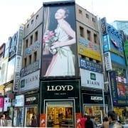 A publicidade tradicional está prestes a ser história. Será?